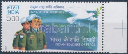 UNO's peacekeepers in India margin stamp, Indiai ENSZ békefenntartók ívszéli bélyeg, Indische UNO-Friedenstruppen Marke mit Rand