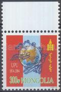 130 years of UPU margin stamp 130 Jahre UPU Marke mit Rand 130 éves az UPU ívszéli bélyeg