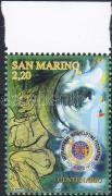International Weightlifting Federation margin stamp, Nemzetközi súlyemelő szövetség ívszéli bélyeg, Internationaler Gewichtheberverband Marke mit Rand