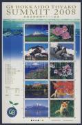 G-8 summit Toyako minisheet, G-8 csúcstalálkozó kisív, G8-Gipfelkonferenz Kleinbogen