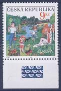 Europa CEPT holiday margin stamp, Europa CEPT vakáció ívszéli bélyeg, Europa CEPT Ferien Marke mit Rand