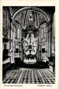 Krásnohorské Podhradie, church, interior, Krasznharokaváralja, templom, belső
