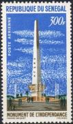 Monument of Independence, Függetlenségi emlékmű, Unabhängigkeitsdenkmal