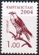 Hawk, Sólyom, Falke