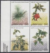 Plants margin block of 4, Növények ívszéli négyestömb, Pflanzen Viererblock mit Rand